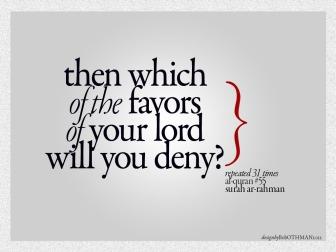 Qur'an Ar-Rahman #55