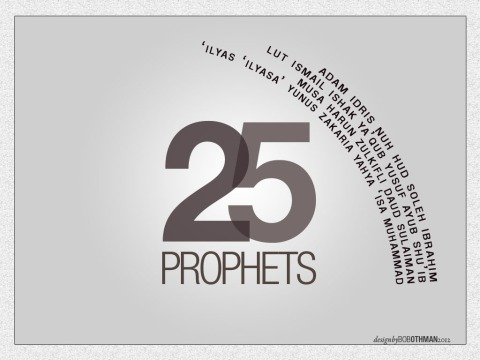 The 25 Prophets